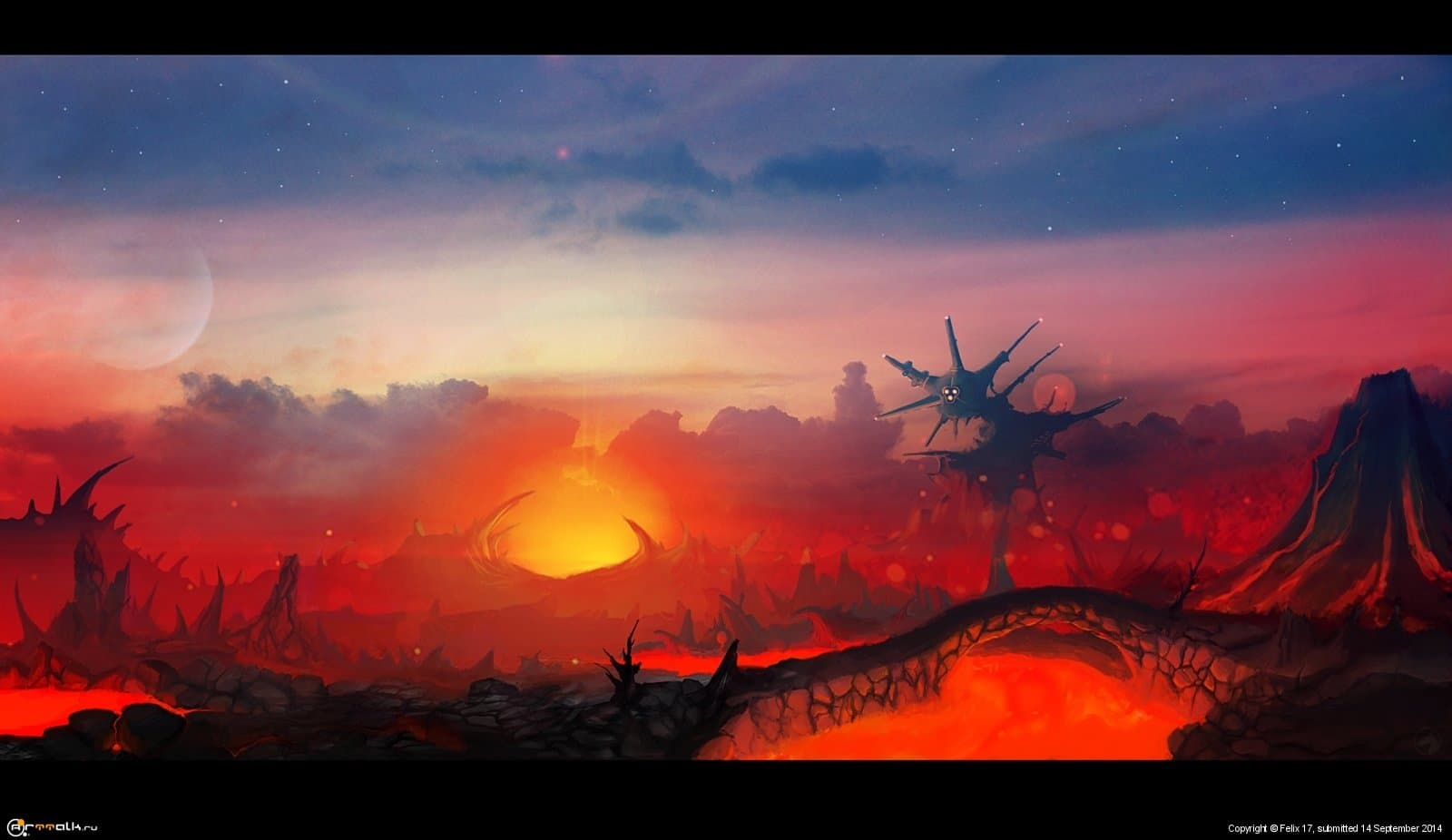 Вулканический Аванпост