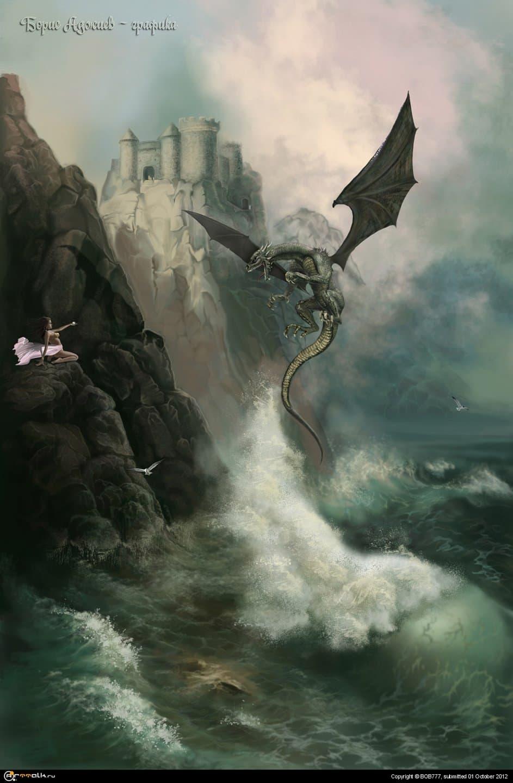 Повелительница драконов - ПОСВЯЩЕНИЕ В САН (галерея)