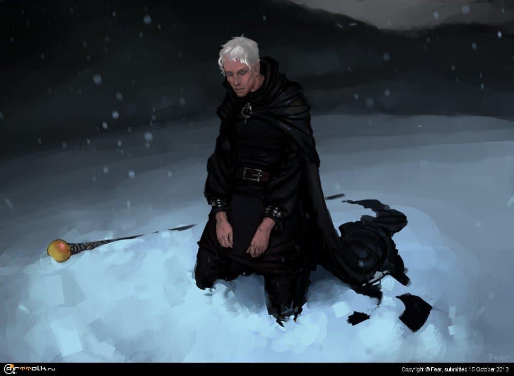 Одиночество мага