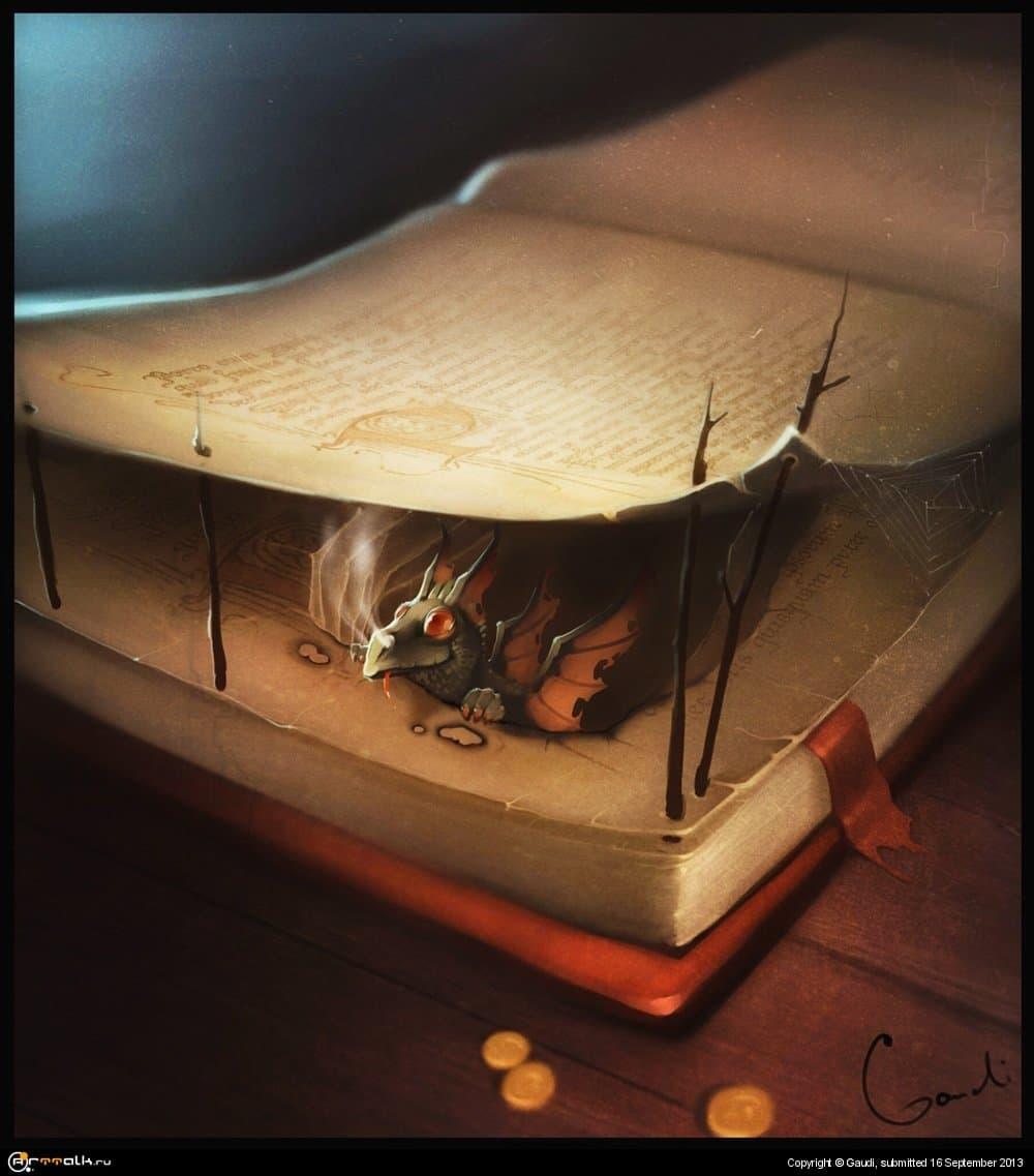Книжный дракон