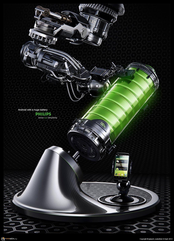 Philips - Huge Battery