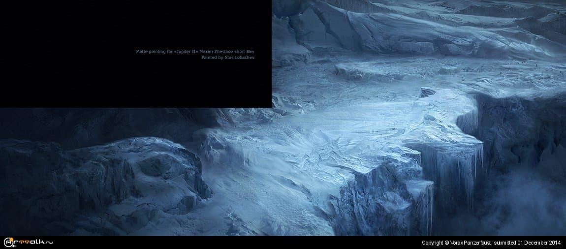 Jupiter Ii Landscape Matte Painting