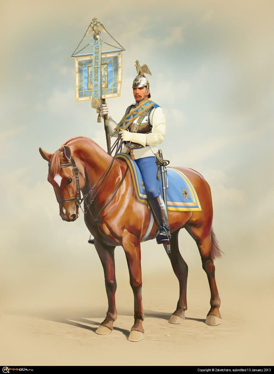 Синий Кирасир