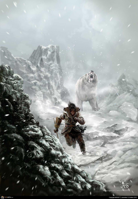 Хозяин горы!..