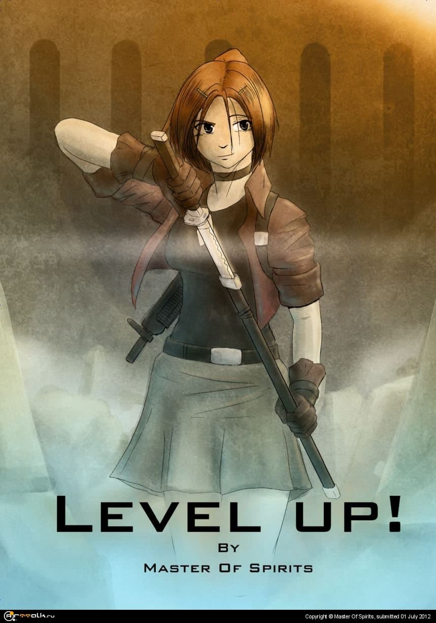 Level Up! Cover