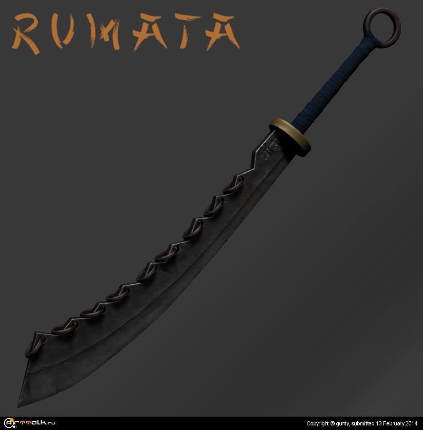 Rumata