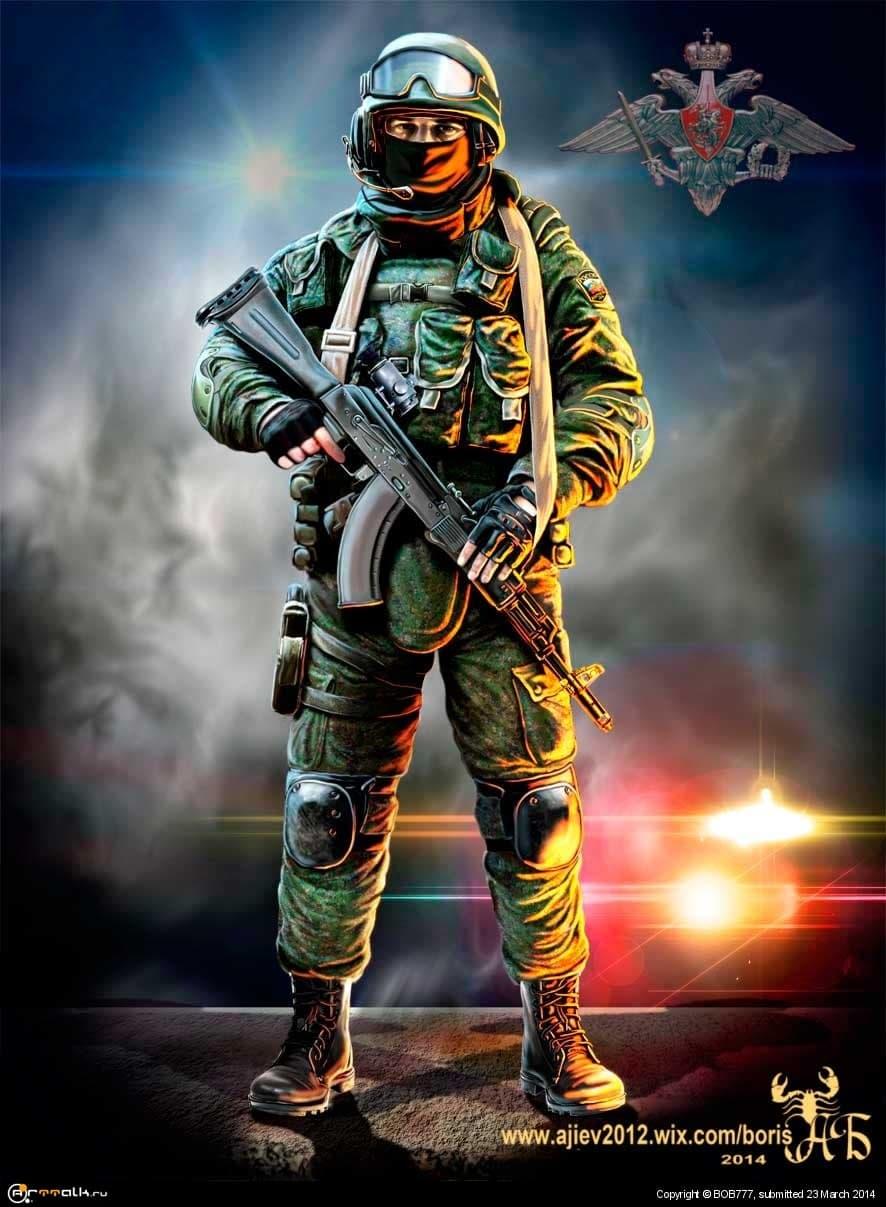 Солдат!...