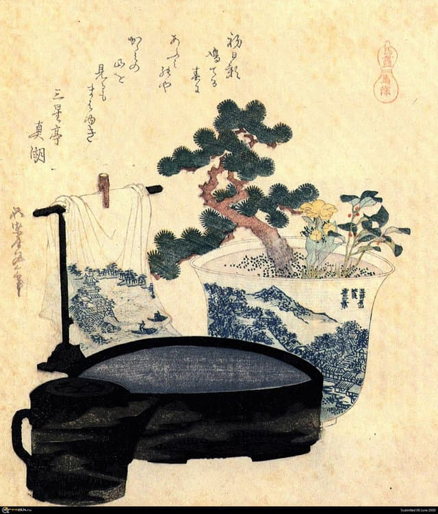 1226238198_hokusai_a_lacque.thumb.jpg.8a999309e017e11ea1505bfcb45bfafd.jpg