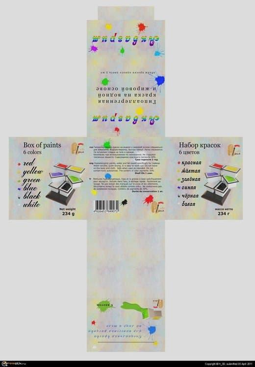 2.thumb.jpg.1583d53579dac3f0ffa6d3ba79b86ce4.jpg