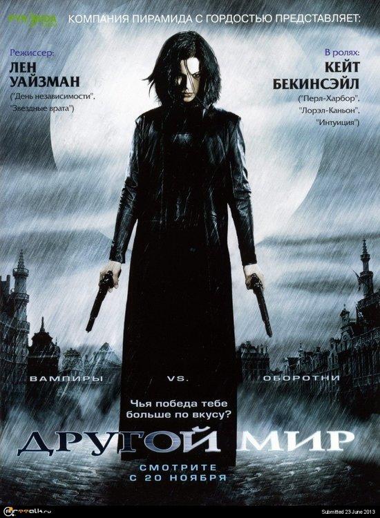 22_5_kinopoisk.ru-Underworld-423058.thumb.jpg.3e3023714787aaa8faf052fe4a0cde64.jpg
