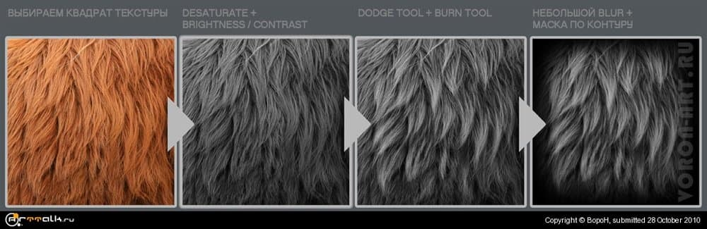 Making_of_Fur02.thumb.jpg.5a4d77884153931c136f286980a9cd86.jpg