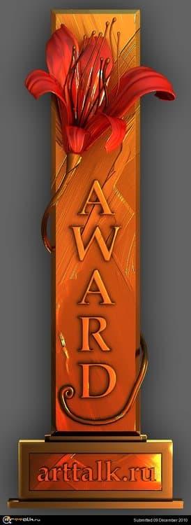 award.thumb.jpg.53213083c8d9202895d6c4276cbe5894.jpg