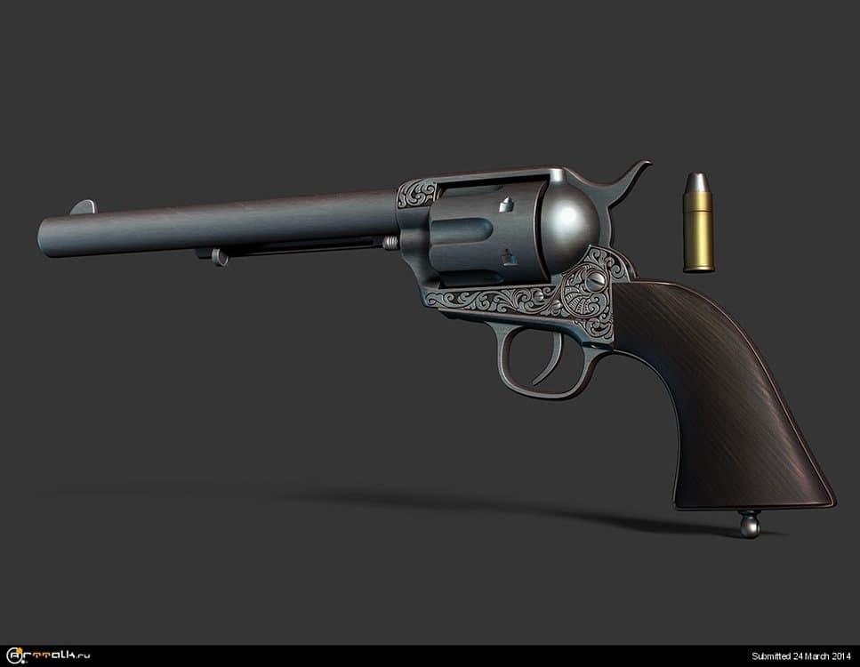 gadget_gun_shard.thumb.jpg.95a038ffdf7fd593d7050048570a999f.jpg