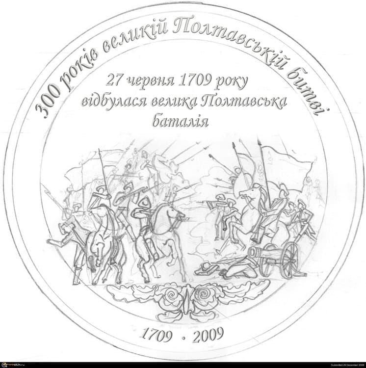 medal9111.thumb.jpg.a0ef6a55659957f75b0bdf5964ce591a.jpg
