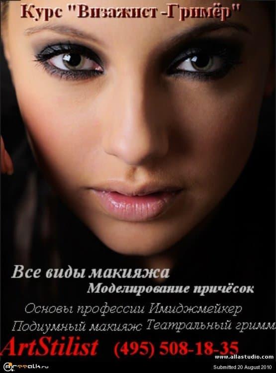reklama22.thumb.jpg.d1c9e582c90bc3847842ec32b8903942.jpg