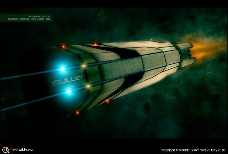 Spaceship: Bullet