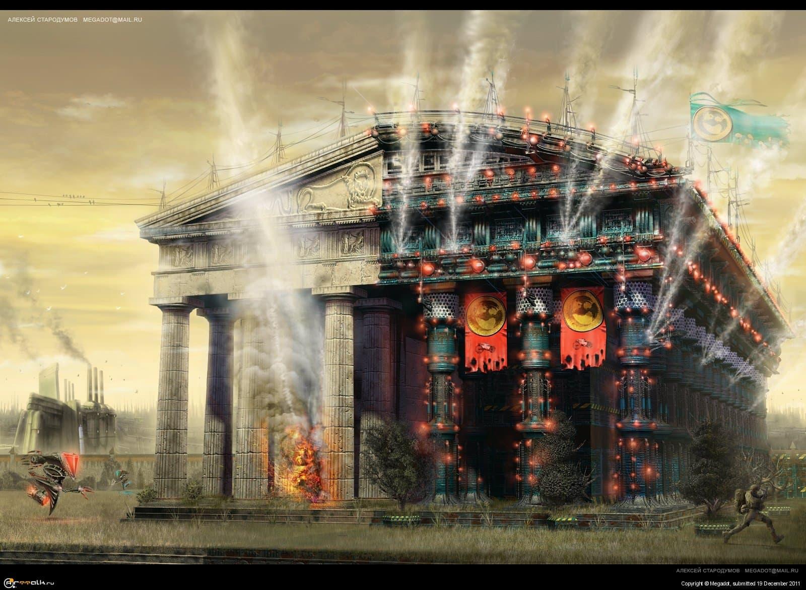 Поджог великого храма