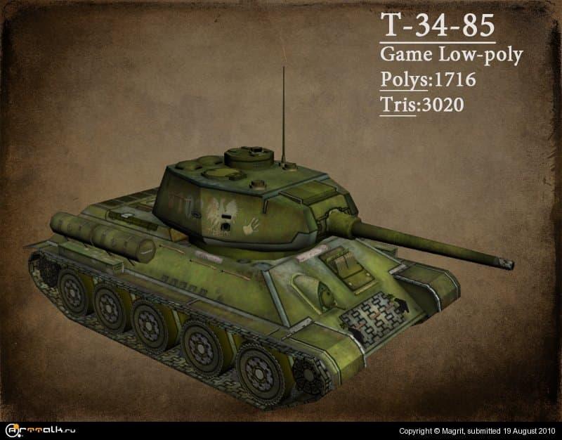 Т34-85