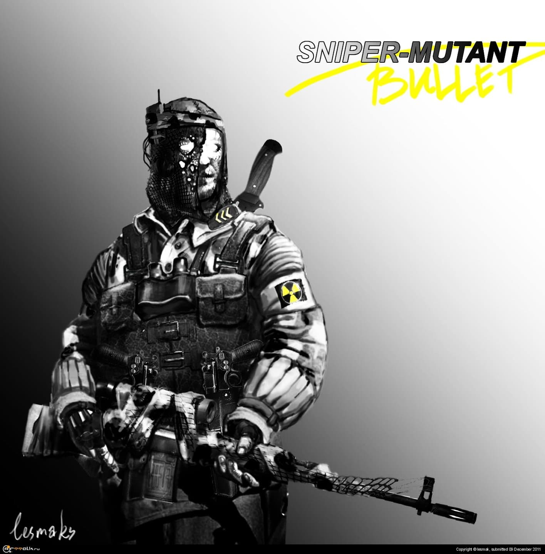 Снайпер