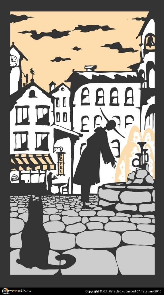 Город и Тень 3
