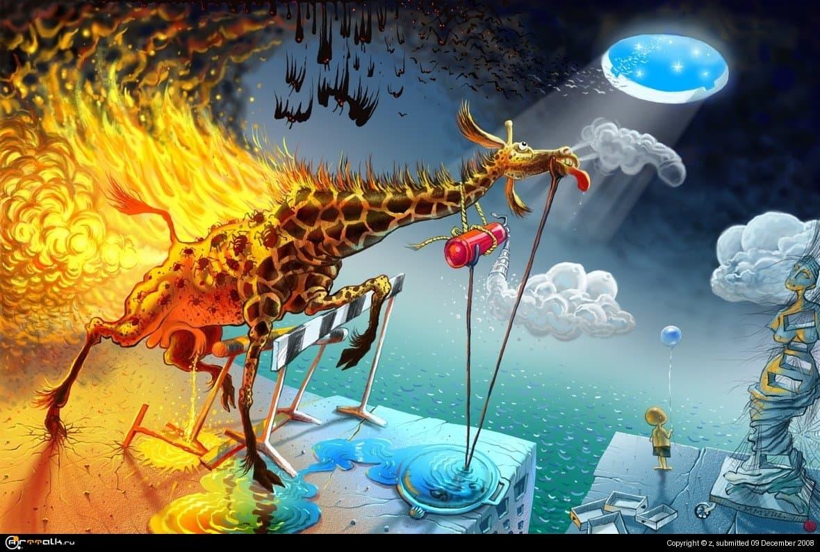 Горящий Жираф, или Фрейд облажался...