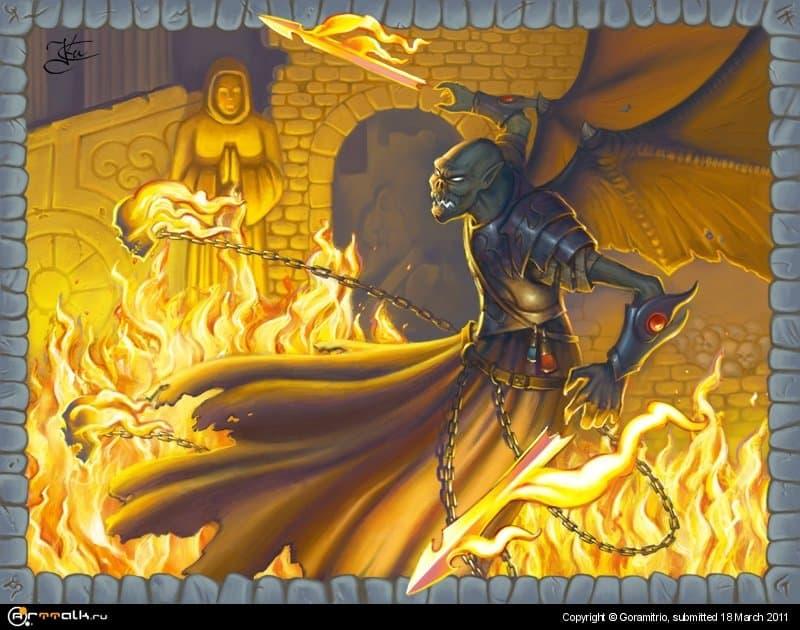 Fire Vampire