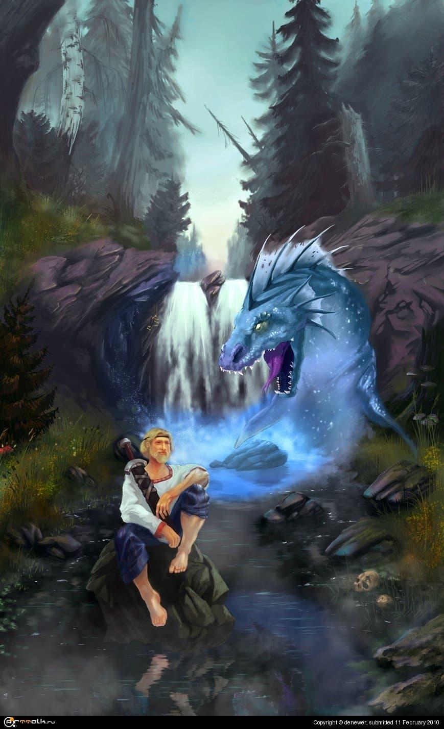 Охота на призрачного дракона.