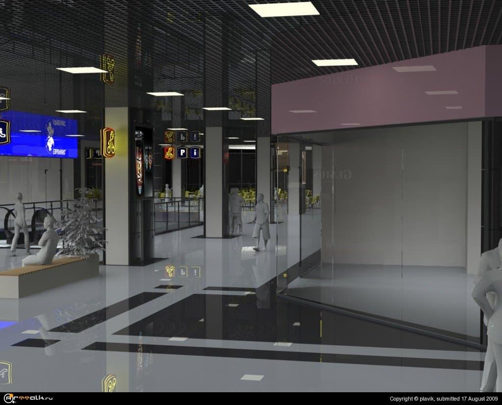 обычный магазин