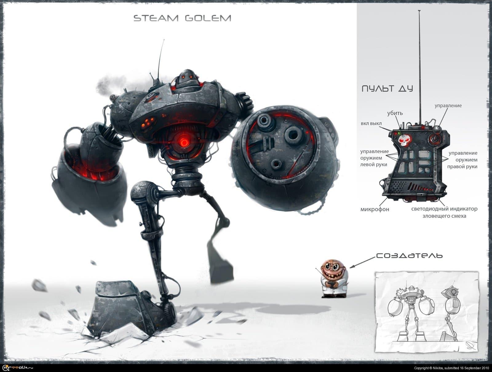 «steam Golem»