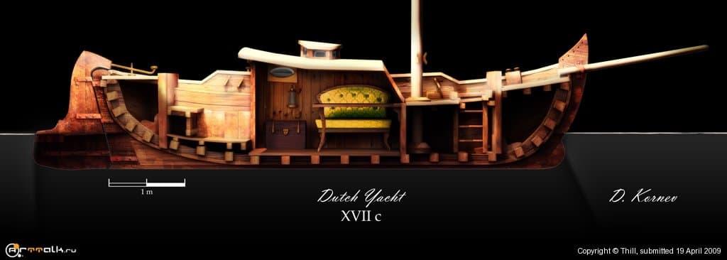 Голландская яхта 17 века