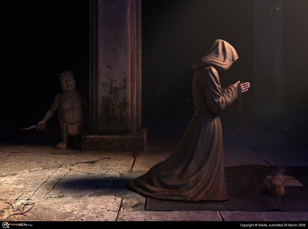 Убийство молитвы