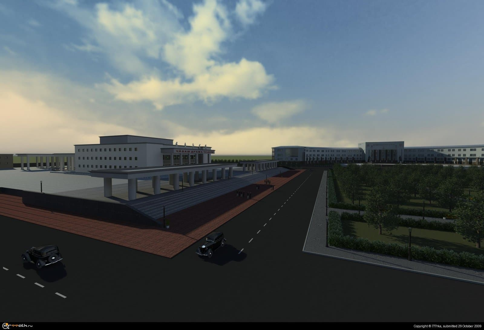 Площадь в Чебоксарах 30-х годов