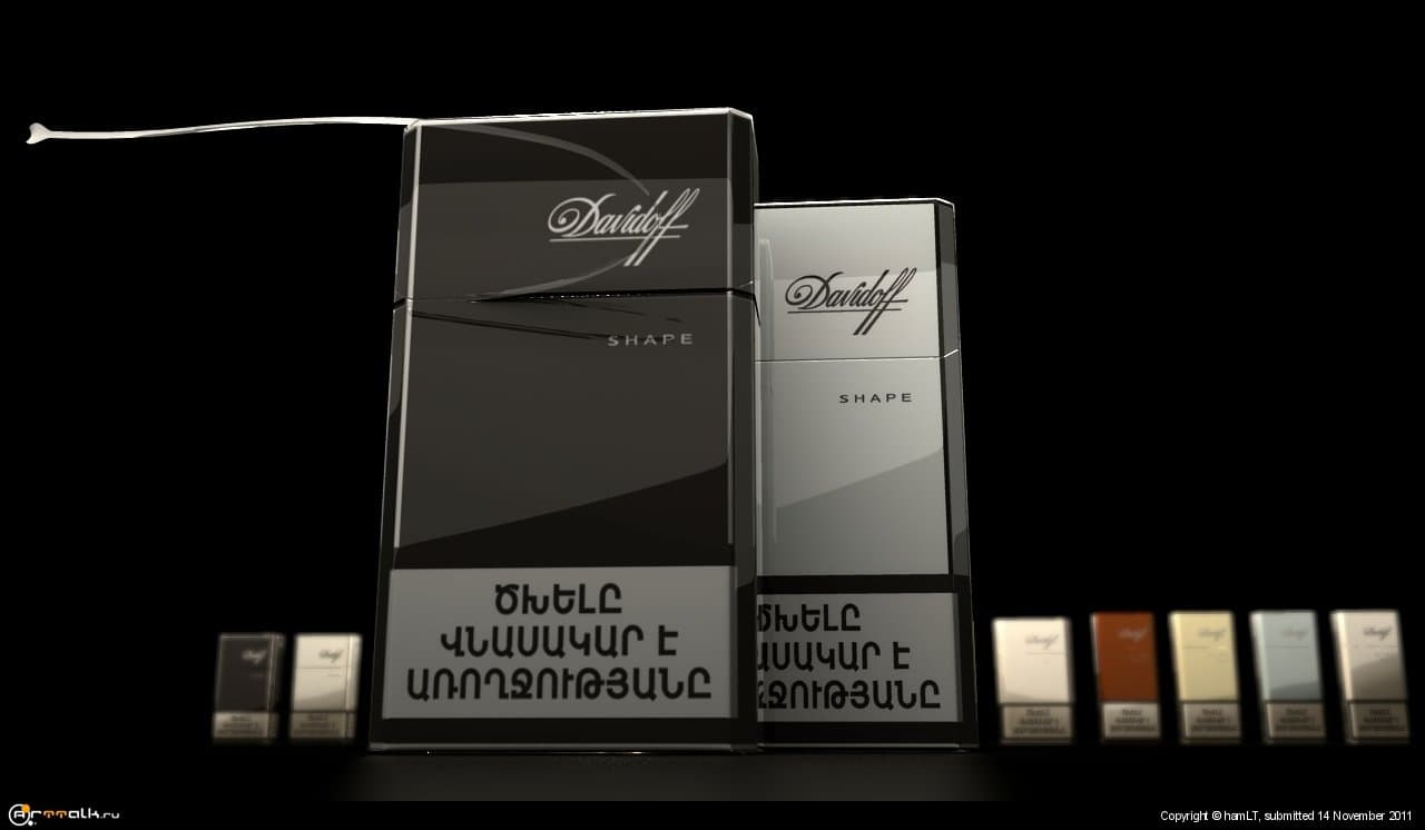 Presentation Of Davidoff Cigarettes By Human3dstudio [hd]