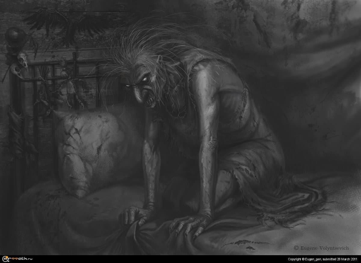 Ведьма из сна