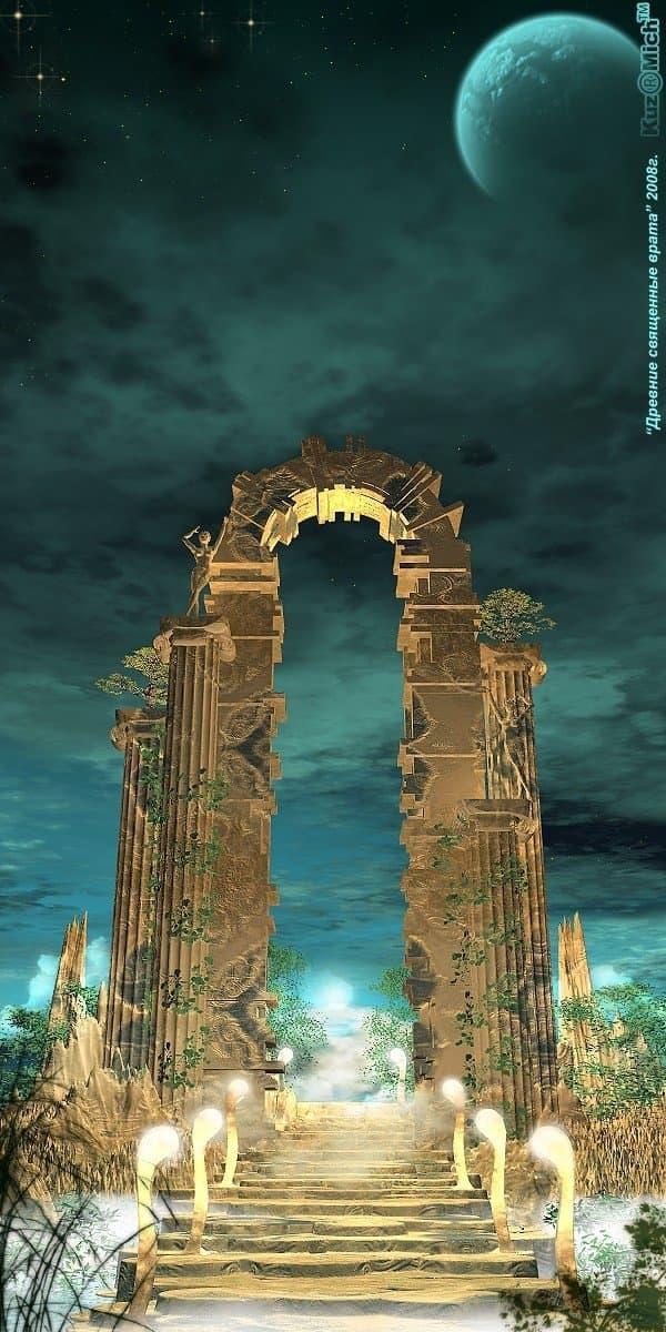 Древние священные врата