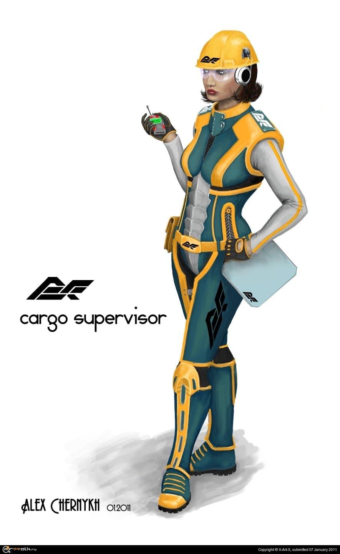 Cargo-supervisor_concept