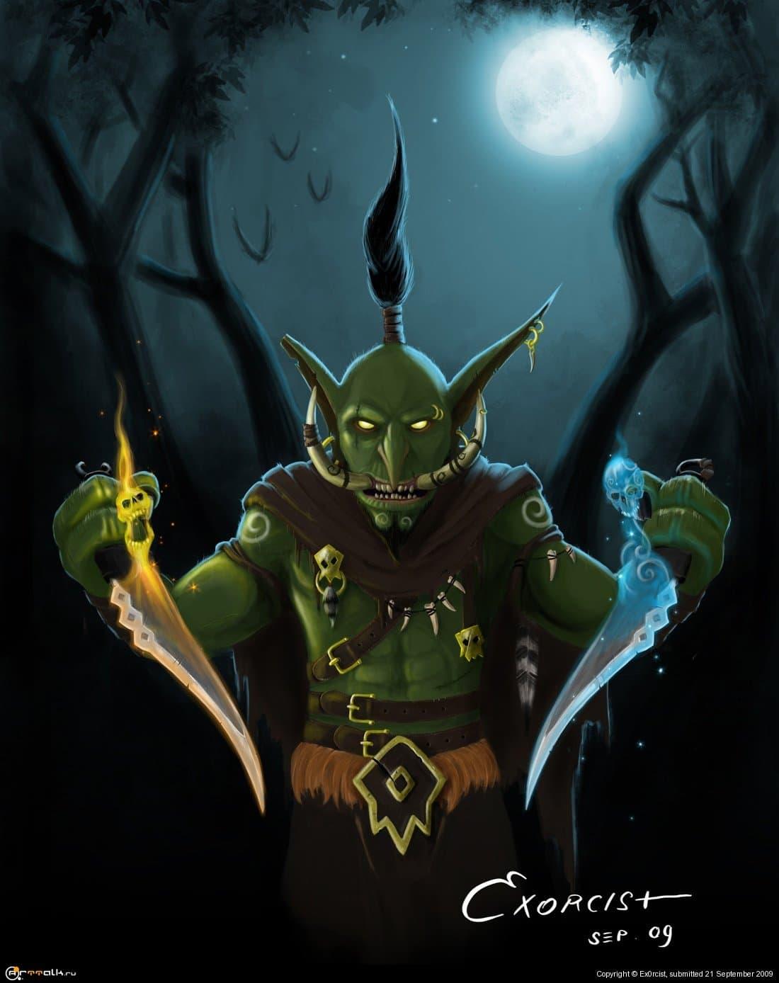 Rogue Troll