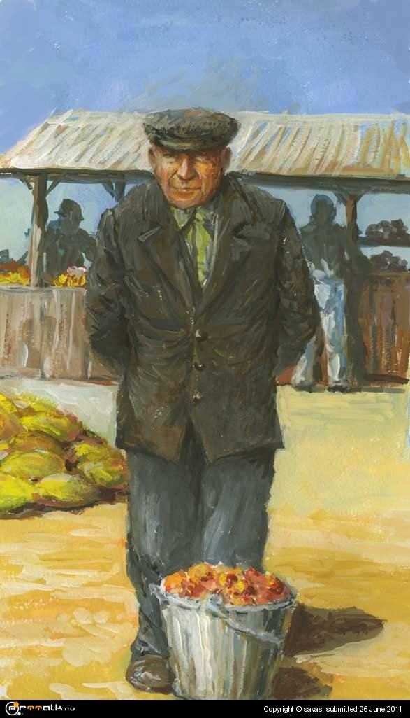 Дедуля на меркенском рынке