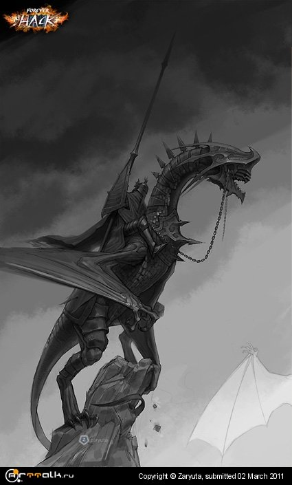 Некродракон