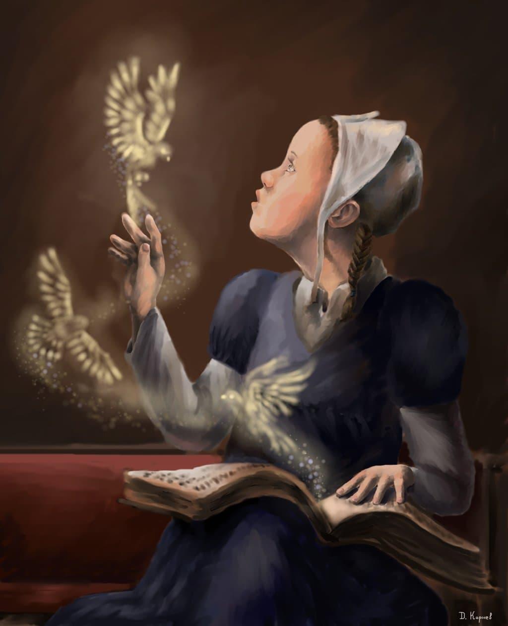 Книжная фантазия