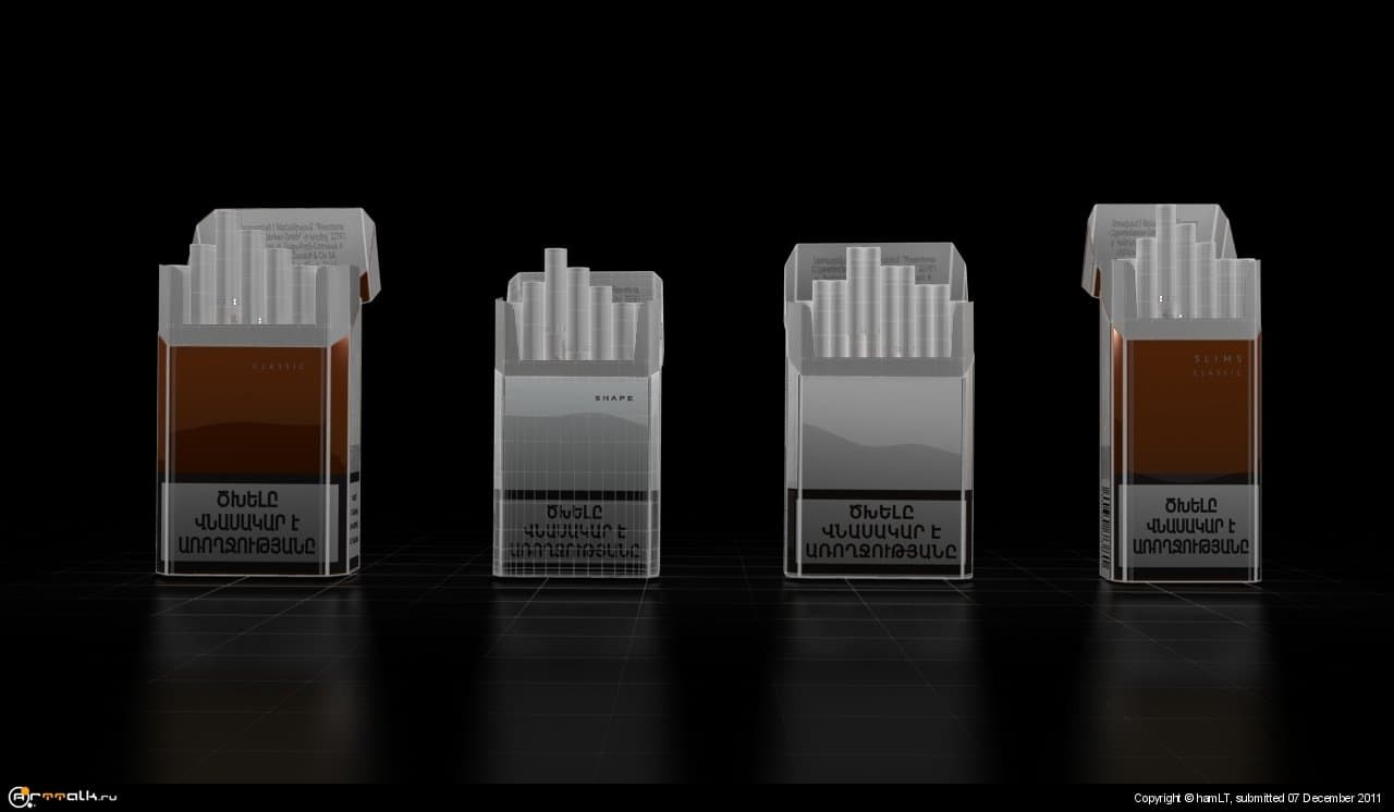 Presentation Of Davidoff Cigarettes By Human3dstudio 2