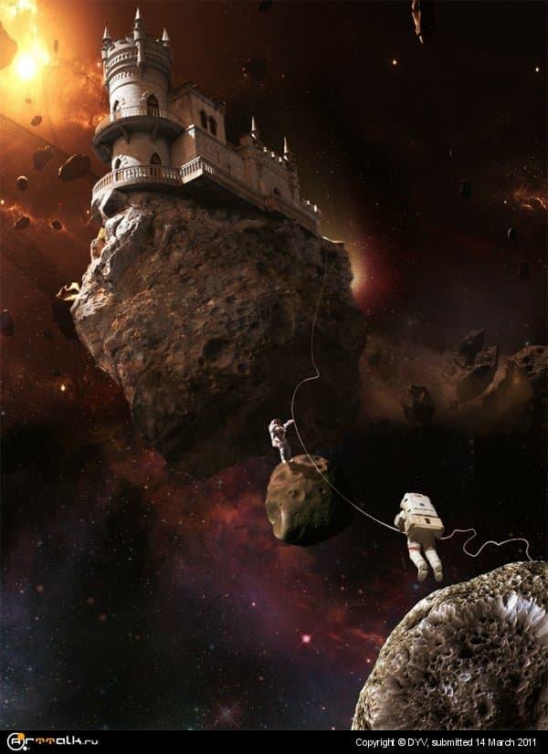 Однажды в космосе