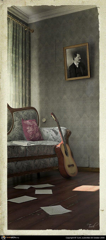 Одиночество, переписанное в ноты