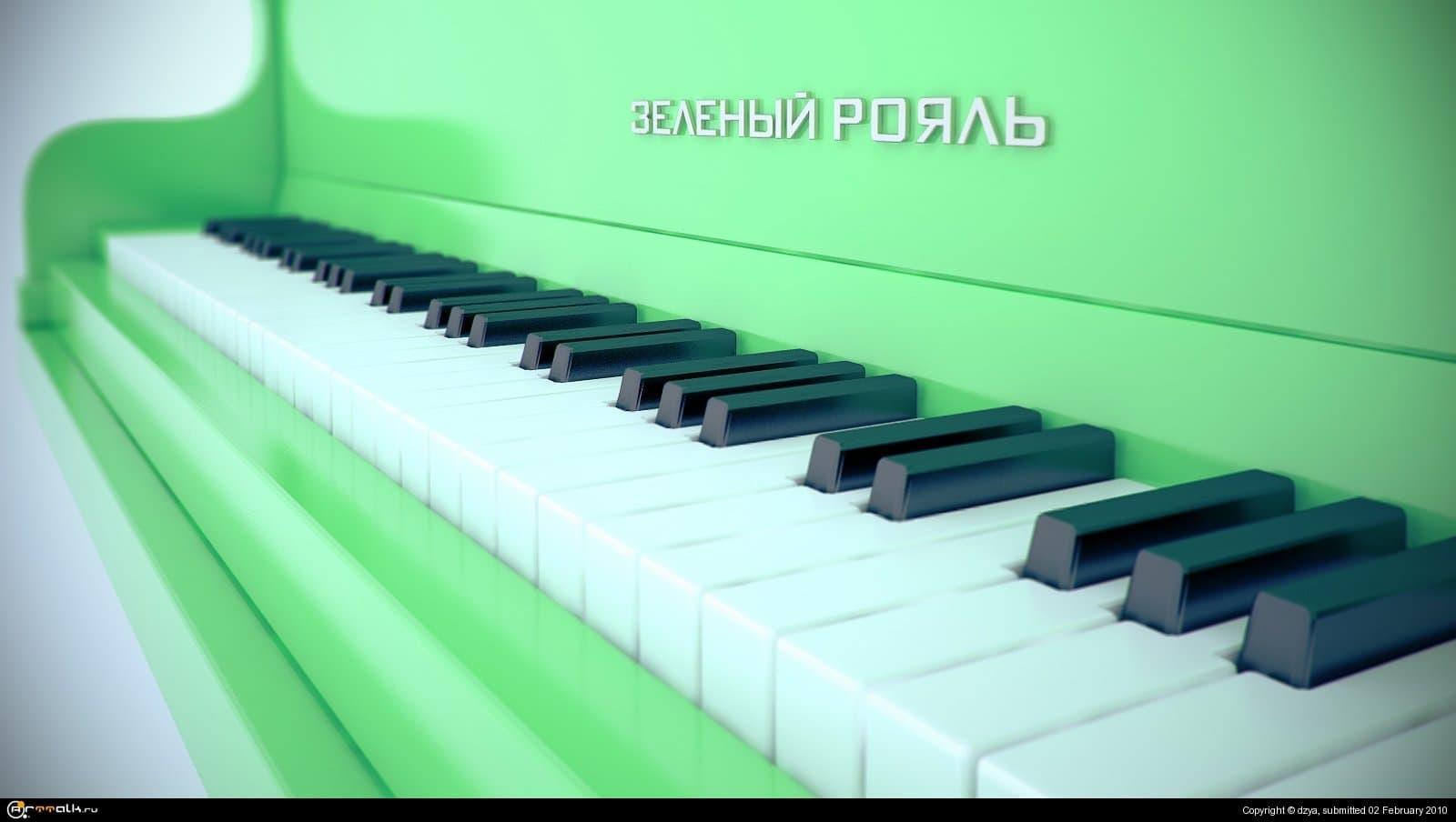 Green Grand Piano