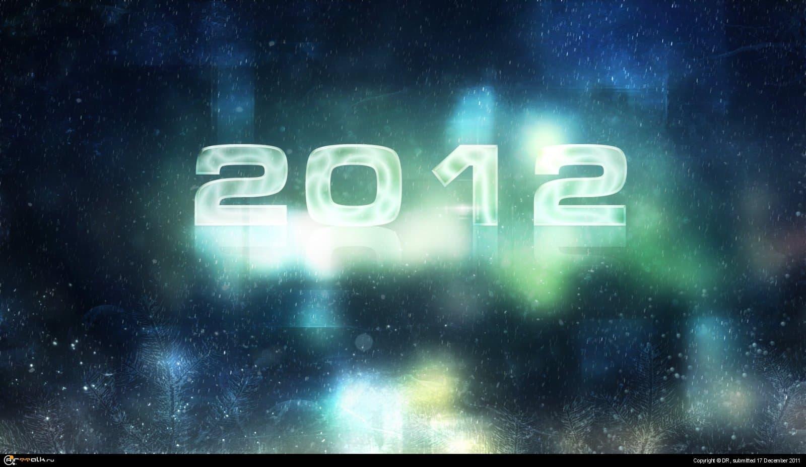 С Новым Годом!!