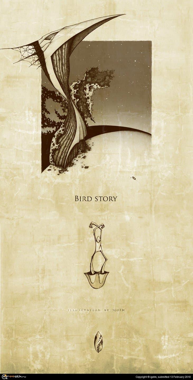 история о птице
