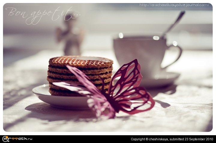 Sunny Tea With Caramel Waffels