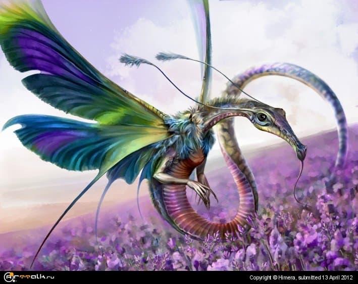Лавандовый дракон