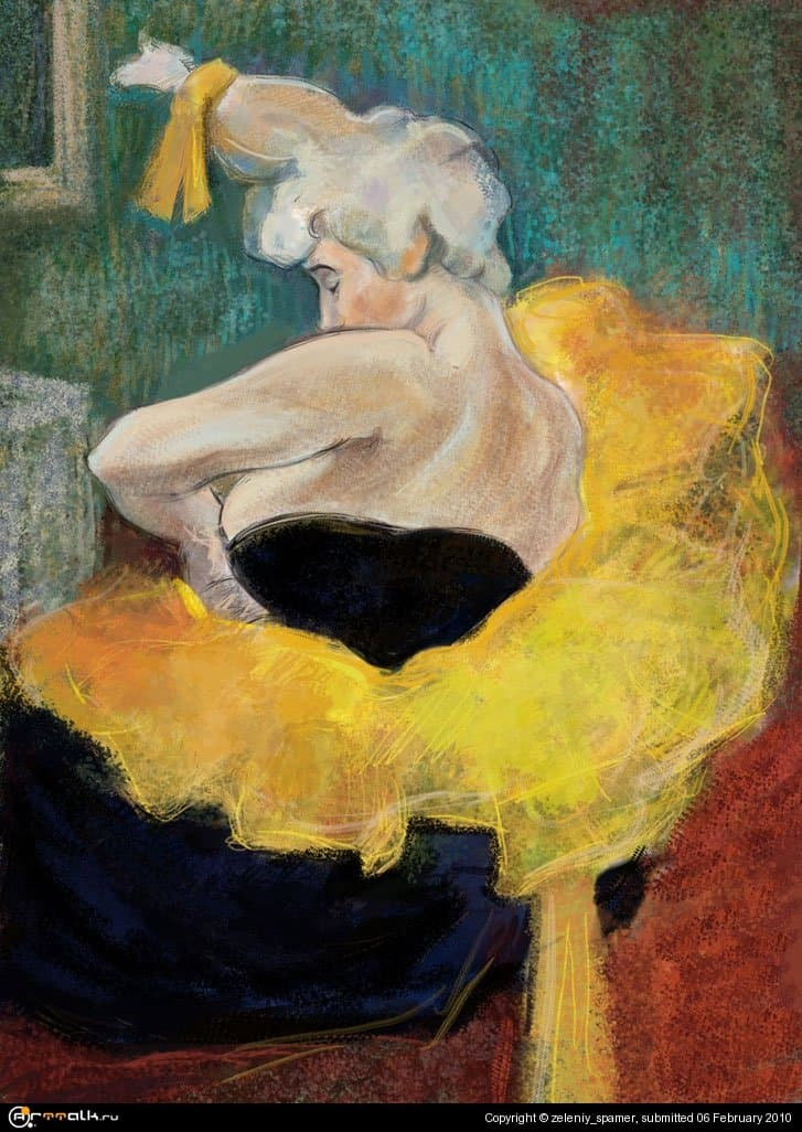 в желтом