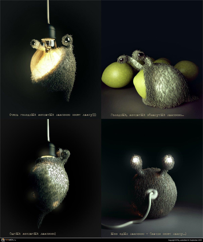 Лампососы (мохнатые)